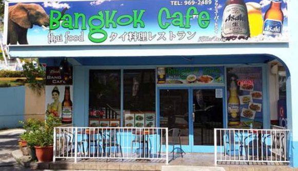 画像はhttp://www.bangkokcafeguam.com/より