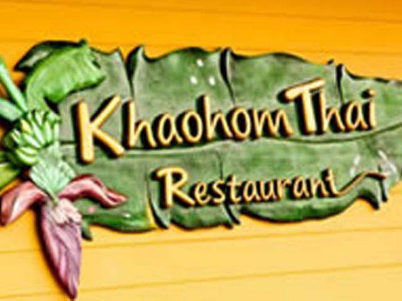 画像はhttp://khaohomthai.com/index.htmlより