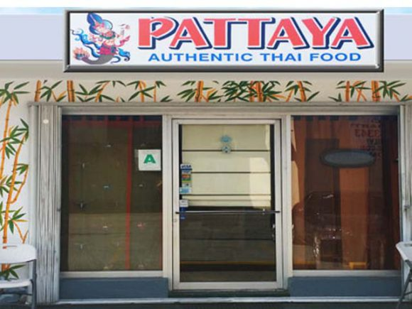 画像はhttps://www.facebook.com/Pattaya-Authentic-Thai-Cuisine-1410239255880179/より
