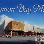 グアムの新しい顔となる!?タモン中部の大型施設「タモンベイモール」の場所と噂
